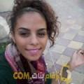 أنا سها من المغرب 25 سنة عازب(ة) و أبحث عن رجال ل الصداقة