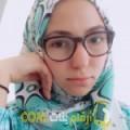 أنا إيمة من عمان 22 سنة عازب(ة) و أبحث عن رجال ل التعارف