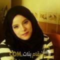 أنا زينب من سوريا 28 سنة عازب(ة) و أبحث عن رجال ل الزواج