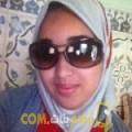 أنا زهيرة من اليمن 26 سنة عازب(ة) و أبحث عن رجال ل التعارف