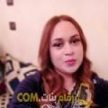 أنا نيسرين من المغرب 26 سنة عازب(ة) و أبحث عن رجال ل التعارف