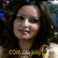 أنا ميرال من سوريا 30 سنة عازب(ة) و أبحث عن رجال ل الزواج