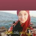 أنا إلهام من الإمارات 18 سنة عازب(ة) و أبحث عن رجال ل الزواج
