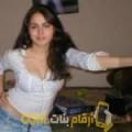 أنا راوية من اليمن 26 سنة عازب(ة) و أبحث عن رجال ل التعارف
