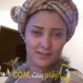 أنا كاميلية من عمان 31 سنة عازب(ة) و أبحث عن رجال ل المتعة