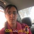 أنا بديعة من تونس 35 سنة مطلق(ة) و أبحث عن رجال ل الزواج