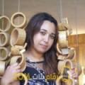أنا راشة من ليبيا 19 سنة عازب(ة) و أبحث عن رجال ل الصداقة