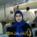 أنا صليحة من اليمن 27 سنة عازب(ة) و أبحث عن رجال ل الزواج