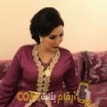 أنا باهية من مصر 33 سنة مطلق(ة) و أبحث عن رجال ل الزواج