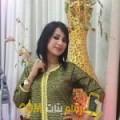 أنا أميرة من الإمارات 24 سنة عازب(ة) و أبحث عن رجال ل الدردشة