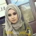 أنا آية من البحرين 29 سنة عازب(ة) و أبحث عن رجال ل الصداقة