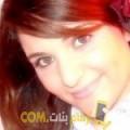 أنا حسناء من تونس 35 سنة مطلق(ة) و أبحث عن رجال ل الحب