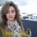 أنا إيمان من فلسطين 25 سنة عازب(ة) و أبحث عن رجال ل الصداقة
