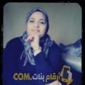 أنا دنيا من المغرب 30 سنة عازب(ة) و أبحث عن رجال ل التعارف