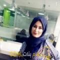 أنا جوهرة من فلسطين 23 سنة عازب(ة) و أبحث عن رجال ل الحب