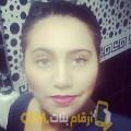 أنا هناء من لبنان 26 سنة عازب(ة) و أبحث عن رجال ل التعارف