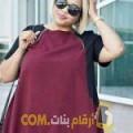 أنا شيماء من الأردن 29 سنة عازب(ة) و أبحث عن رجال ل الصداقة