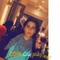 أنا فريدة من الإمارات 29 سنة عازب(ة) و أبحث عن رجال ل الصداقة