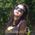 أنا أسية من البحرين 31 سنة مطلق(ة) و أبحث عن رجال ل الصداقة