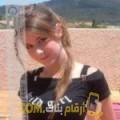 أنا وهيبة من تونس 31 سنة مطلق(ة) و أبحث عن رجال ل الزواج