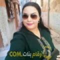 أنا مريم من الكويت 49 سنة مطلق(ة) و أبحث عن رجال ل الحب