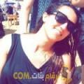 أنا ميار من الجزائر 25 سنة عازب(ة) و أبحث عن رجال ل التعارف