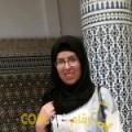 أنا ميساء من عمان 35 سنة مطلق(ة) و أبحث عن رجال ل الصداقة