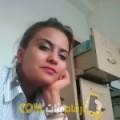 أنا شمس من عمان 29 سنة عازب(ة) و أبحث عن رجال ل الزواج