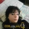أنا مجدولين من الكويت 33 سنة مطلق(ة) و أبحث عن رجال ل المتعة