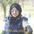 أنا فيروز من مصر 24 سنة عازب(ة) و أبحث عن رجال ل الصداقة