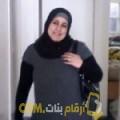 أنا رجاء من الكويت 33 سنة مطلق(ة) و أبحث عن رجال ل الدردشة