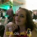 أنا فريدة من البحرين 42 سنة مطلق(ة) و أبحث عن رجال ل الحب
