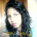أنا منال من لبنان 28 سنة عازب(ة) و أبحث عن رجال ل الزواج