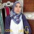 أنا شيماء من ليبيا 31 سنة مطلق(ة) و أبحث عن رجال ل المتعة