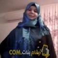 أنا وداد من عمان 36 سنة مطلق(ة) و أبحث عن رجال ل التعارف