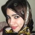 أنا غيثة من الكويت 28 سنة عازب(ة) و أبحث عن رجال ل الصداقة