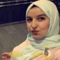 أنا نزهة من تونس 20 سنة عازب(ة) و أبحث عن رجال ل الحب