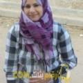 أنا ريمة من لبنان 31 سنة مطلق(ة) و أبحث عن رجال ل الزواج