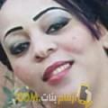 أنا لمياء من المغرب 31 سنة عازب(ة) و أبحث عن رجال ل الزواج
