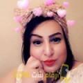 أنا سراب من لبنان 26 سنة عازب(ة) و أبحث عن رجال ل المتعة