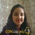 أنا عائشة من ليبيا 25 سنة عازب(ة) و أبحث عن رجال ل التعارف