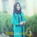 أنا سهيلة من عمان 25 سنة عازب(ة) و أبحث عن رجال ل التعارف