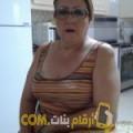 أنا وسيمة من ليبيا 62 سنة مطلق(ة) و أبحث عن رجال ل الصداقة
