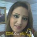 أنا دنيا من العراق 48 سنة مطلق(ة) و أبحث عن رجال ل الزواج