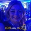 أنا كاميلية من ليبيا 46 سنة مطلق(ة) و أبحث عن رجال ل التعارف