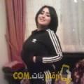 أنا سونة من سوريا 38 سنة مطلق(ة) و أبحث عن رجال ل الزواج