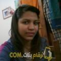 أنا مونية من عمان 25 سنة عازب(ة) و أبحث عن رجال ل التعارف