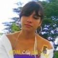 أنا عيدة من قطر 29 سنة عازب(ة) و أبحث عن رجال ل الصداقة