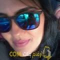 أنا نورة من المغرب 23 سنة عازب(ة) و أبحث عن رجال ل التعارف