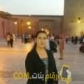 أنا جانة من تونس 35 سنة مطلق(ة) و أبحث عن رجال ل المتعة